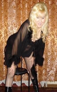 Проститутка Лора